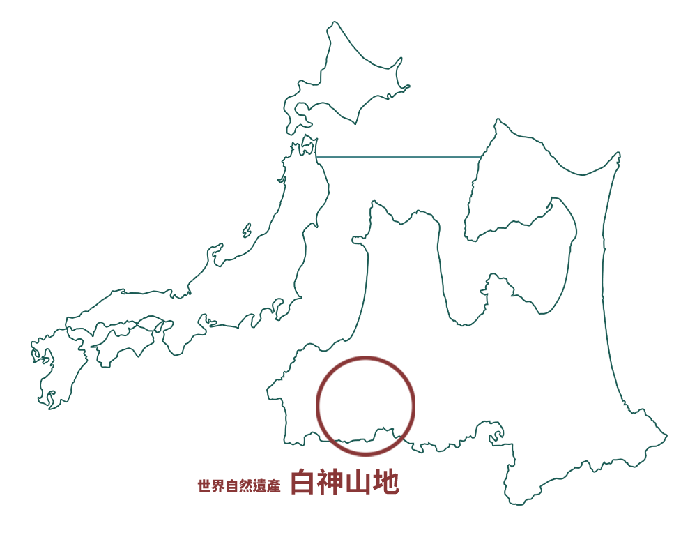 SHIRAKAMI is world heritage in Japan.