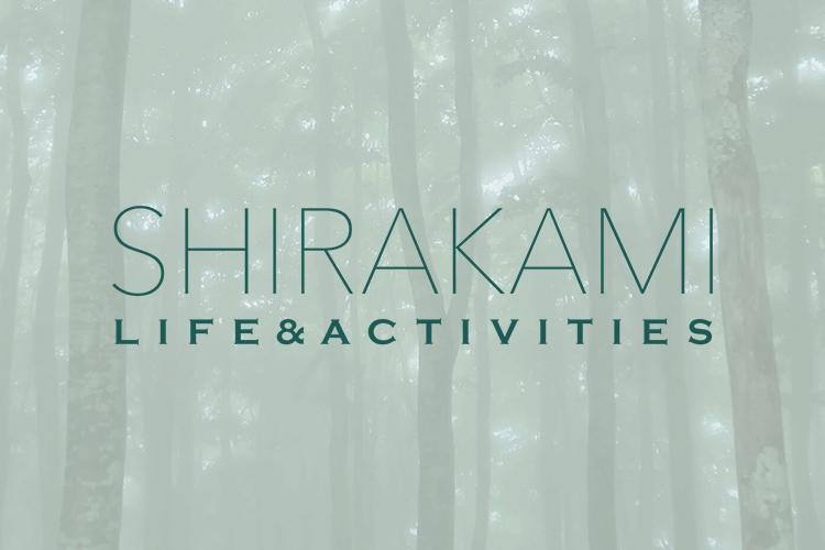 Shirakami sanchi hiking