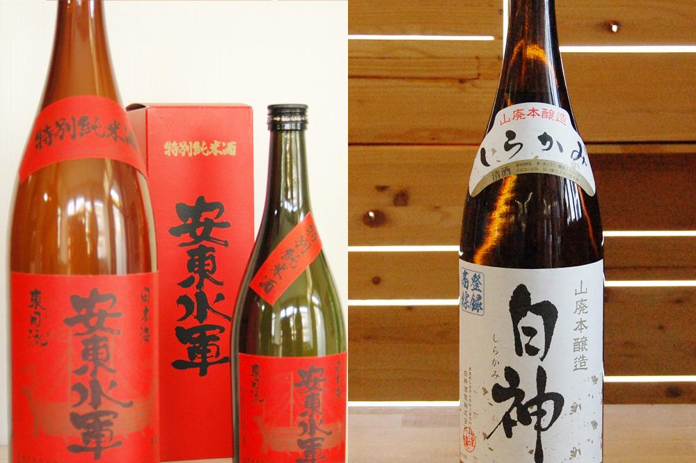 Shirakami Sake